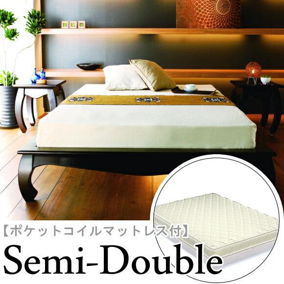 【開梱設置無料】アジアン家具 ベッド アジアンリゾート ベッドセミダブル ポケットコイル国産マットレス付 すのこ ベッド B601ATMP(B601AT+BEDMPKS(ZZL直送)) アジアン