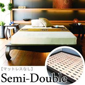 アジアンリゾート ベッドセミダブル マットレスなし すのこ ベッド B601AT アジアン