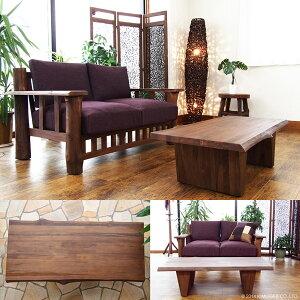 こだわりの木製リビングローテーブル机
