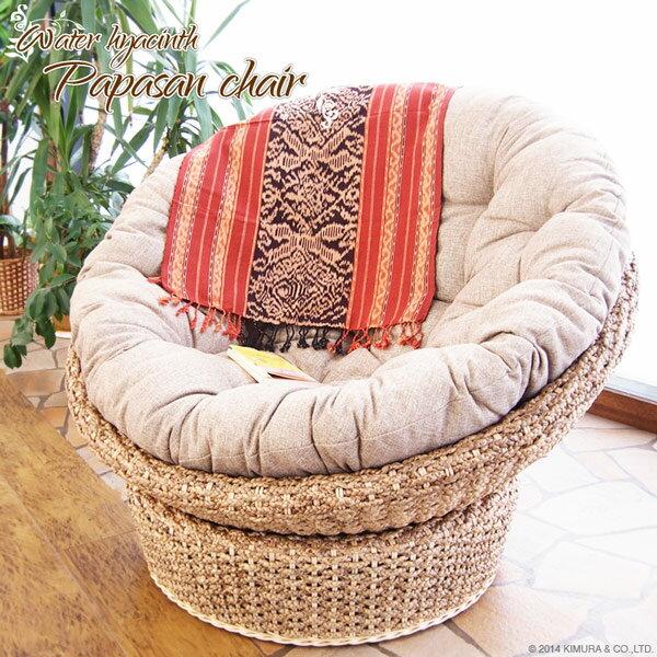 【あす楽】アジアン アジアン家具 バリ家具 パパサンチェア パパさんチェア 1Pソファー ウォーターヒヤシンス アジアンリゾート アバカ エッグソファ パーソナルチェア 椅子 いす C289ATZ