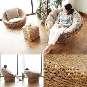 アジアン家具パラボラチェア