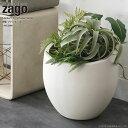 プランター 植木鉢 コンクリート セメント ホワイト 白 おしゃれ 鉢 寄せ植え ガーデニング 10号 北欧家具 ZAGO シン…