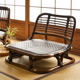 座いす チェアー 椅子 フロアチェア ローチェア 籐家具 ラタン 木製 ハンドメイド wahoo スツール 和風 アジアン ナチュラル モダン ジャパニーズ 送料無料 パーソナルチェア レトロ おしゃれ 手作り ブラウン サンフラワーラタン C020KA CT19