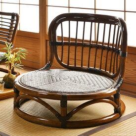 座いす チェアー 椅子 フロアチェア ローチェア 籐家具 ラタン 木製 ハンドメイド wahoo 丸型 スツール 和風 アジアン ナチュラル モダン ジャパニーズ 送料無料 パーソナルチェア レトロ おしゃれ 手作り ブラウン サンフラワーラタン C025KA CT18