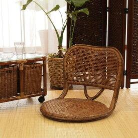 【あす楽】座椅子 和室 籐 温泉 旅館 業務用 品質 籐椅子 がチェア 和風 雑貨 日本 値引き C103HR(Z103HR) CT17