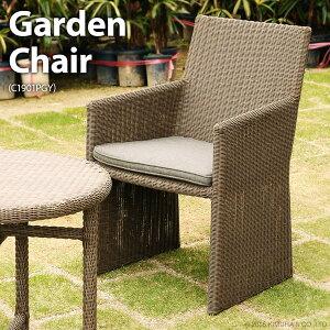 ガーデンチェアー 椅子 パーソナルチェア アームチェア 籐ラタン風 ラタンチェア ラタン 白 屋外 撥水 グレー 灰色 レトロ クラシック おしゃれ アウトドアリビング グランピング エンジェ