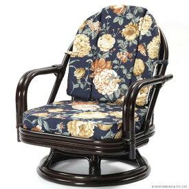 【あす楽】籐回転椅子 C721CBAS ミドルタイプ 籐回転チェア 回転イス 座椅子 回転 ローチェア 和 和風 アジアン 座椅子 ラタン 籐 CT17