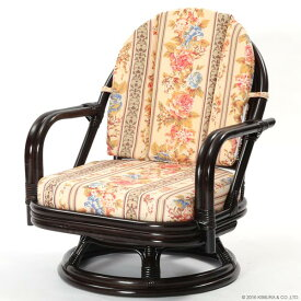 【あす楽】籐回転椅子 C721CBJS ミドルタイプ 籐回転チェア 回転イス 座椅子 回転 ローチェア 和 和風 アジアン 座椅子 ラタン 籐 CT17