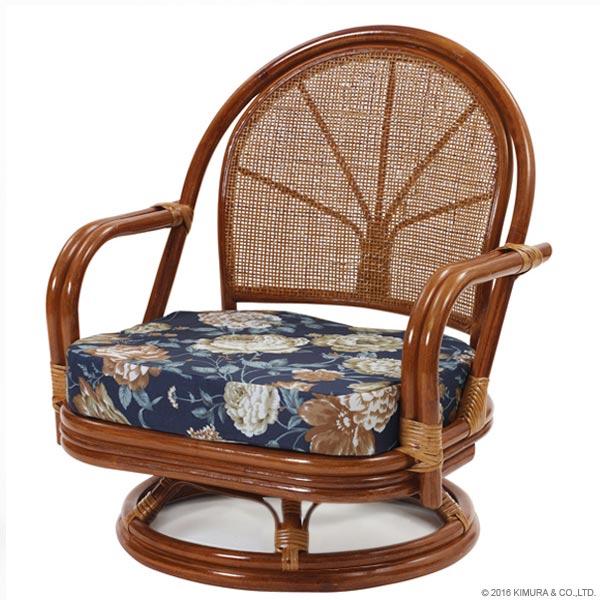 【あす楽】籐回転椅子 ミドルタイプ C711HRA1 背クッション無し 籐回転チェア 回転イス 座椅子 回転 ローチェア 和 和風 アジアン 座椅子 ラタン 籐 CT14 CT17
