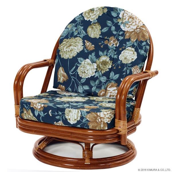 【あす楽】籐回転椅子 C711HRAS ミドルタイプ 籐回転チェア 回転イス 座椅子 回転 ローチェア 和 和風 アジアン 座椅子 ラタン 籐 CT17