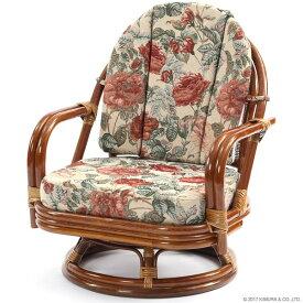 【あす楽】籐回転椅子 C721HRBS ミドルタイプ 籐回転チェア 回転イス 座椅子 回転 ローチェア 和 和風 アジアン 座椅子 ラタン 籐 CT15