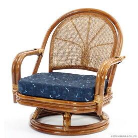 回転チェア C721HRT1 ミドルタイプ 回転椅子 籐回転座椅子 回転座イス ラタン 籐 回転座いす 籐回転座椅子 ラタンチェア 籐家具 ラタン CT14 CT17