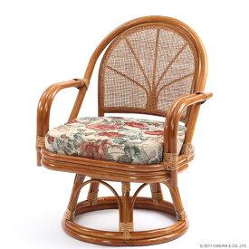 【あす楽】籐 回転座椅子 ハイタイプ C722HRB1 背クッション無し【 回転 座椅子 イス チェア 和 座椅子 ラタンチェア リラックス椅子 アジアン 激安 イス チェア CT14