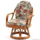 【あす楽】籐 回転座椅子 C722HRBS ハイタイプ 背クッション付き【 回転 座椅子 イス チェア 和 座椅子 ラタンチェア リラックス椅子 アジアン 激安 イス チェア CT15