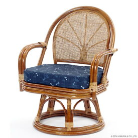 ラタン回転チェア 籐回転座椅子 C722HRT1 ハイタイプ 回転籐椅子 回転椅子 回転座イス アジアン ラタン 籐 回転座いす 和風 洋風 籐家具 ラタン CT14 CT17