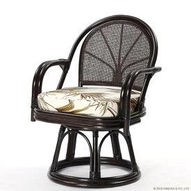 【あす楽】回転椅子 C723CBC1 エクストラハイタイプ 背クッション無し 回転チェア 回転座椅子 楽座椅子 籐 ラタン 格安 和 座椅子 アジアン CT14 CT17