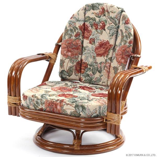 【あす楽】籐回転座椅子 回転チェア C821HRBS ミドルタイプ 回転椅子 回転チェア ラタン ミドル タイプ 回転座椅子 籐 ラタン 格安和 和風 アジアン 【楽ギフ_のし宛書】【楽ギフ_メッセ】 CT15