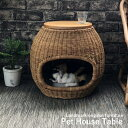 【ポイント2倍】ペットハウス ラタンテーブル 籐製 サイドテーブル 籐家具 アジアン家具 猫ちぐら ベッド ハウス ドー…