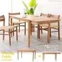 ダイニングテーブル 幅125cm 机 チーク 無垢 木製 天然木 ナチュラル アジアン 北欧 おしゃれ 伸縮 伸長 エクステンシ…