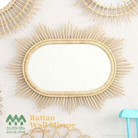 ミラー 太陽 鏡 壁掛け アジアン家具 ヨーロピアン 北欧 ルームミラー ラタン 籐 木製 おしゃれ 雑貨 バリ ナチュラル 星型 Q17915ND CT17
