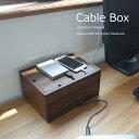 アジアン家具/チーク材/無垢/木製/ケーブルボックス/R035KA/アジアン/チーク/ケーブル収納/電源タップ/USBハブ/チーク…