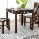 アジアン家具 ダイニングテーブル 机 2人用 単品 チーク 無垢材 木製 天然木 幅76cm おしゃれ ナチュラル 北欧 西海岸…