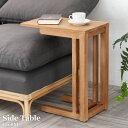 サイドテーブル 机 ソファ用サイドテーブル チーク無垢 木製 おしゃれ ナチュラル 北欧 カントリー 西海岸 ブルックリ…
