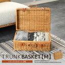 アジアン ラタントランクバスケット GK713MER バスケット トランク 旅行かばん カゴバッグ カゴ ラタン バスケット ナ…