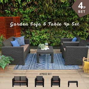 ガーデンソファ ガーデンテーブル セット 屋外 肘掛け アウトドア バーベキュー キャンプ ガーデン 庭 テラス ブラウン リビング ベランダ 椅子 籐ラタン風 アジアン おしゃれ L6000PMK