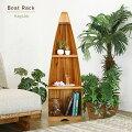 3段ボートラックアジアン家具ディスプレイラックコーン型笹型三角形天然木ハワイアンkaglabおしゃれ完成品ラックナチュラルR540ME