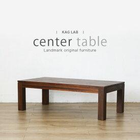 アジアン ローテーブル 120 無垢材 アジアン チーク 木製 センターテーブル アジアン家具 バリ家具 塩系 アンティーク調 おしゃれ 木製 T122KA