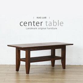 アジアン チーク 無垢材 センターテーブル T255KA ヴィンテージ ローテーブル 机 アジアン 家具 チーク材 アジアンテイスト ナチュラル アジアン家具