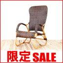 【あす楽】アジアン家具 チェア 椅子 ソファー パーソナルチェア ラタン 籐 木製 和風 インテリア ハイバックチェア …