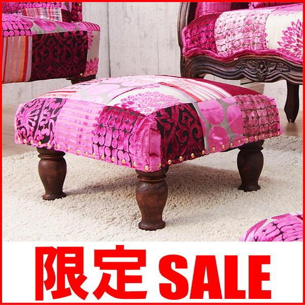 VERYBERRY オットマン スツール フットチェアー 椅子 パッチワーク ソファー ベルベット シーシャム アジアン 北欧 UKクラシック ボヘミアン ピンク PINK おしゃれ DLR070PK ON&ON