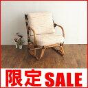 【あす楽】アジアン家具 チェア 椅子 いす パーソナルチェア アームチェア ラタン 籐 木製 和風 アジアン 旅館 ホテル仕様 C200CBH CT17