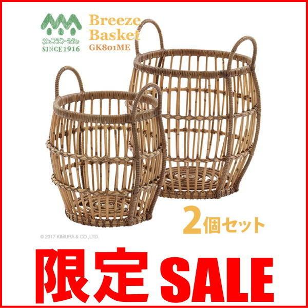 アジアン家具 雑貨 バリ 収納 バスケット ランドリーバスケット かご 小物入れ ブラウン 籐 ラタン ケース ボックス GK801ME CT17