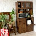 アジアン 無垢材を使ったオシャレなキッチンボード アジアン家具 食器棚 収納 @CBi アクビィ アジアン チーク アンテ…