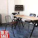 インダストリアル家具 椅子 チェアー 木製 スチール アイアン 鉄 ビンテージ ヴィンテージ アンティーク インテリア おしゃれ ダークブ…