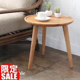 【SALE】サイドテーブル 机 ナイトテーブル ベッドサイドテーブル 花瓶台 フラワースタンド 玄関 チーク無垢 木製 おしゃれ ナチュラル カフェ エスニック 北欧 西海岸 ブルックリン 円形