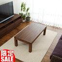 アジアン ローテーブル 120 無垢材 アジアン チーク 木製 センターテーブル アジアン家具 バリ家具 塩系 アンティーク調 おしゃれ 木製…