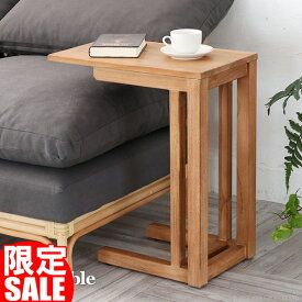 サイドテーブル 机 ソファ用サイドテーブル チーク無垢 木製 おしゃれ ナチュラル 北欧 カントリー 西海岸 ブルックリン T208XP
