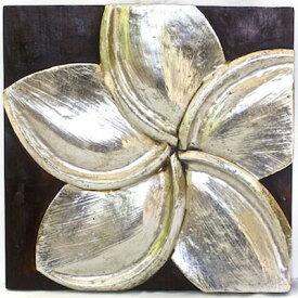 【あす楽】木製レリーフ フランジパニ・シルバー バリのアジアン木製手彫りアート 壁飾り 壁面アート