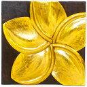 【あす楽】木製レリーフ フランジパニ・ゴールド バリのアジアン木製手彫りアート 壁飾り 壁掛けアート パネル z0…