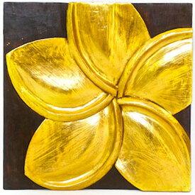【あす楽】木製レリーフ フランジパニ・ゴールド バリのアジアン木製手彫りアート 壁飾り 壁掛けアート パネル
