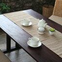 【あす楽】 ウォーターヒヤシンス製 テーブルランナー 【ナチュラル】バリのアジアン雑貨 テーブルライナー  キッチ…