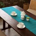 【あす楽】 ウォーターヒヤシンス製 テーブルランナー 【エメラルドブルー】バリのアジアン雑貨 テーブルライナー  …
