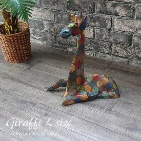 キリン 置物 木製オブジェ アジアン 雑貨 バリ Lサイズ 1個 Z070713F 2019