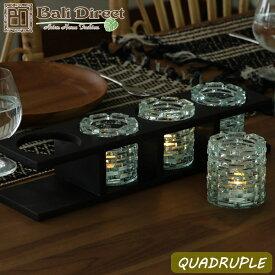 【あす楽】アジアン雑貨 バリガラス 4灯用 キャンドルホルダー クアドラプル アロマ LEDキャンドル バリ リゾート スパ z020101a