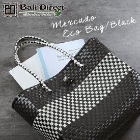 アジアン雑貨 メルカドエコバッグ ブラック ハンドバッグ Lサイズ レジャー アウトドア 収納バスケット かごバッグ モノトーン ZSY9222L タッセル付 ZS9222L1 Bali Direct