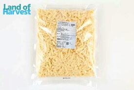 オランダ ゴーダ シュレッド 1Kg チーズ  シュレッド 1kg  セルロースなし 